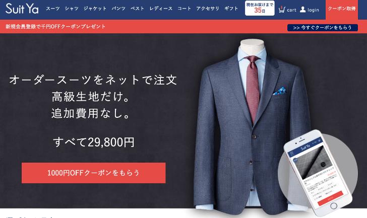 Suit-ya