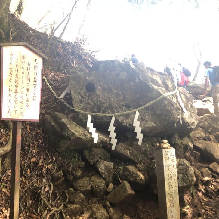 大山の天狗鼻突き岩