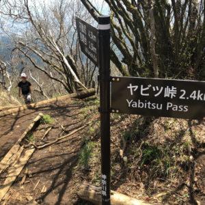 頂上からの別ルート標識