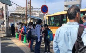 大山バス停